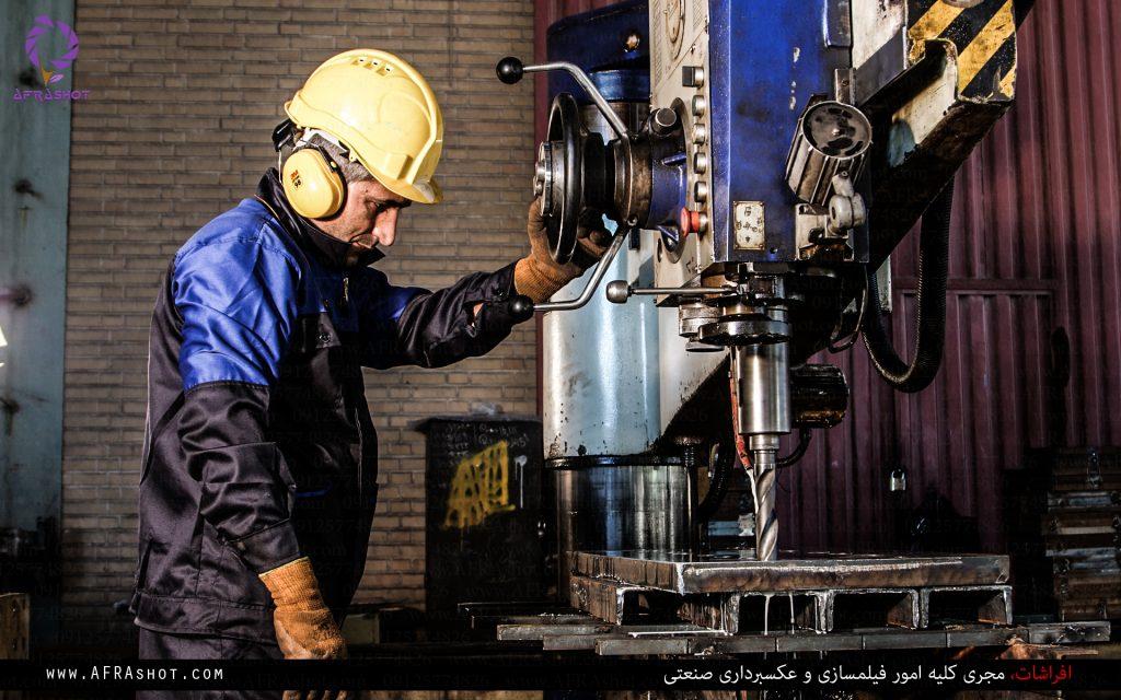 فیلمسازی صنعتی